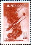 Почтовые марки с изображением ПЕ-2