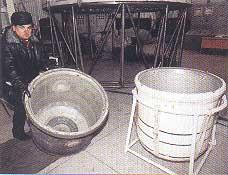 Капсула, вернувшаяся из космоса. Вместо капсулы на землю можно было сбросить мощную бомбу.